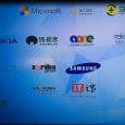 Българското гейм студио Зариба бе сред участниците на China Joy , популярното международно гейм изложение, което се проведе в многомилионния Шанхай в началото на август 2015. Освен участието си в […]