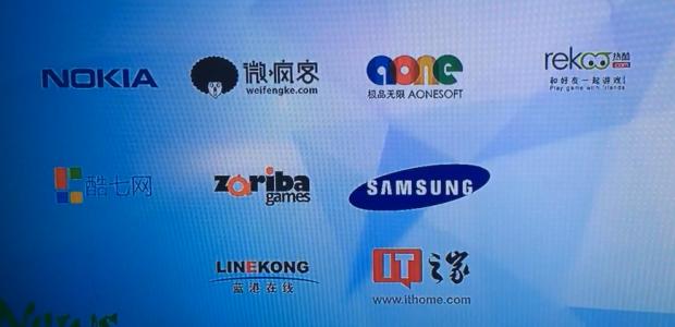 Tweet Tweet Българското гейм студио Зариба бе сред участниците на China Joy , популярното международно гейм изложение, което се проведе в многомилионния Шанхай в началото на август 2015. Освен участието […]