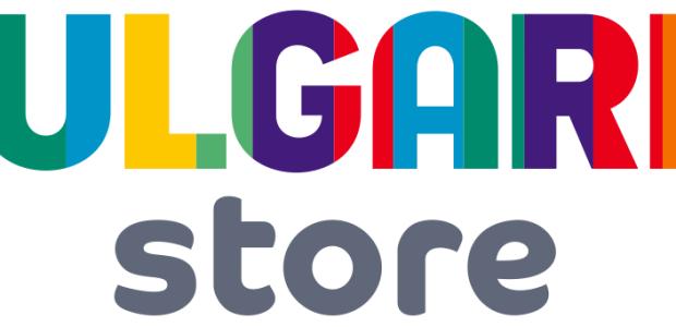 Tweet Tweet Bulgaria Store, иновативната платформа за онлайн търговия на български стоки в Европа ще представи нови бизнес възможности пред българските производители на хранителни стоки, които желаят да изнасят своите […]