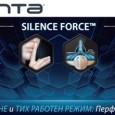 Rowenta представи нововъведения при уредите за почистване на дома от серията Silence Force, с които се постига перфектна комбинация от отлично представяне и тих режим при работа През ноември 2015 […]