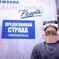 """Кампанията """"Предизвикай страха"""" има за цел да помага на хората да преодолеят страха си от високо и от говорене пред публика с помощта на Samsung Gear VR София, 15 декември […]"""