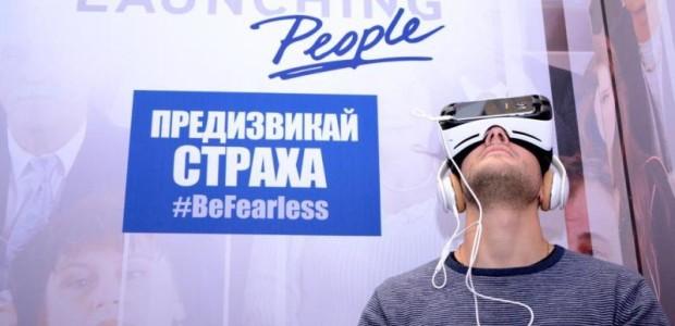 """Tweet Tweet Кампанията """"Предизвикай страха"""" има за цел да помага на хората да преодолеят страха си от високо и от говорене пред публика с помощта на Samsung Gear VR София, […]"""