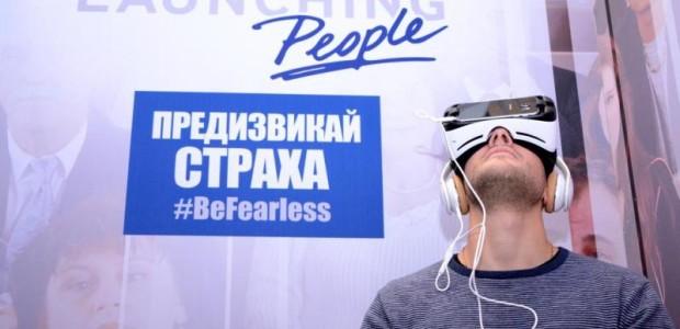 """Tweet Tweet Кампанията """"Предизвикай страха"""" премина през София, Бургас и Пловдив, където общо 1366 човека се изправиха срещу страха си от високо и говорене пред хора София, 23 декември 2015 […]"""