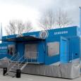 София, 11 февруари 2016 г. – Samsung Electronics представи своите най-нови продукти в областта на климатичната техника пред партньори и клиенти на специално събитие, част от европейската обиколка на т.нар. […]
