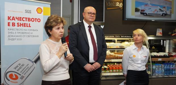 """Tweet Tweet Shell България официално представи """"Знак за качество"""" – най-обстойната инициатива за инспектиране и сертифициране на качеството на продуктите на пазара в България. В страната компанията е единствената в […]"""