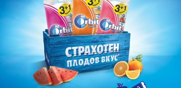 Tweet Tweet В началото на годината Orbit® изкушава вкусовите рецептори на потребителите с ново плодово предложение – Orbit® портокал, добавяйки нов свеж вкус в портфолиото на бранда. Дъвките с плодови […]