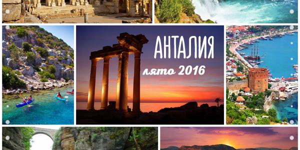 Tweet Tweet По повод на започващия летен сезон Гриша Костов, изпълнителен директор на Алфатур АД, отговаря на най- често задаваните въпроси и притеснения на пътуващите. Обичайно много българи ще почиват […]