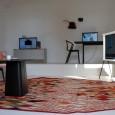 """Милано, 12 април 2016 г. – Samsung представи нова визия за развитието на телевизорите по време на Fuorisalone 2016, където технологичните иновации и дизайнът се съчетават в перфектна хармония. """"NIGHT&DAY"""" […]"""