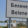 """Енергийните експертите в Българския енергиен и минен форум (БЕМФ) следят с безпокойство развитието (по-скоро липсата на развивие) на проблема с поръчаното ядрено оборудване за АЕЦ""""Белене"""", по което българската страна има […]"""