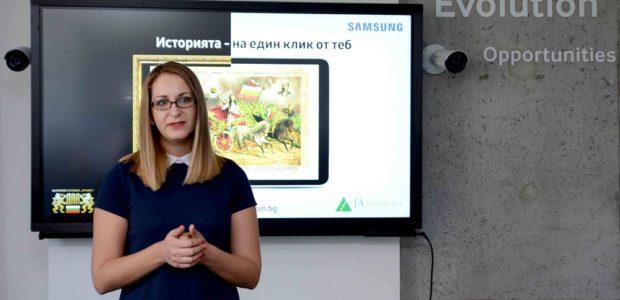 """Tweet Tweet Над 22,000 страници ценни документи и снимки са вече дигитализирани в рамките на партньорството на Държавна агенция """"Архиви"""" и Samsung България. Всички те са достъпни на сайта на […]"""